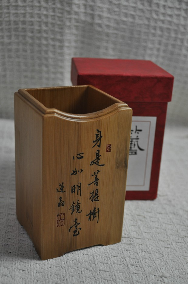 Gorgeous Bamboo Utensil Holder